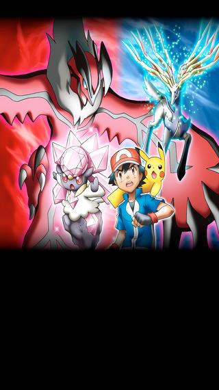 La película Pokémon: Diancie y la crisálida de la destrucción