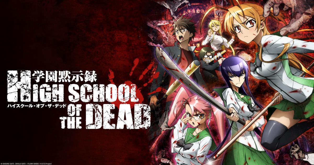 Highschool Of The Dead Stream German