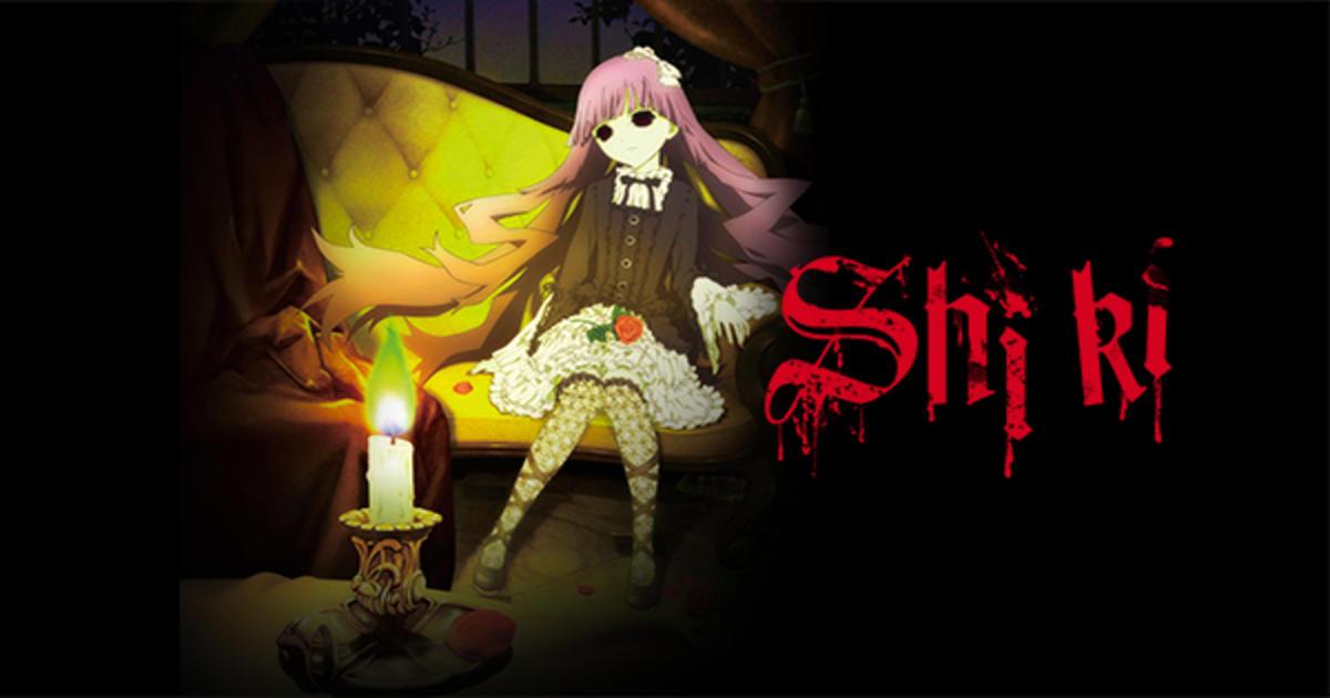 Shiki Stream